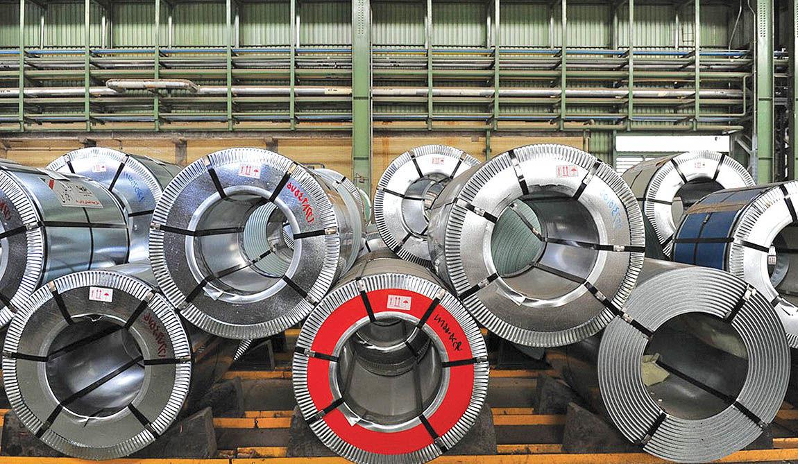 تداوم روند نزولی قیمت فولاد