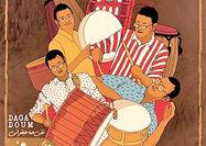 ترکیب موسیقی فولکلور و مدرن در «دَقَ دووم»