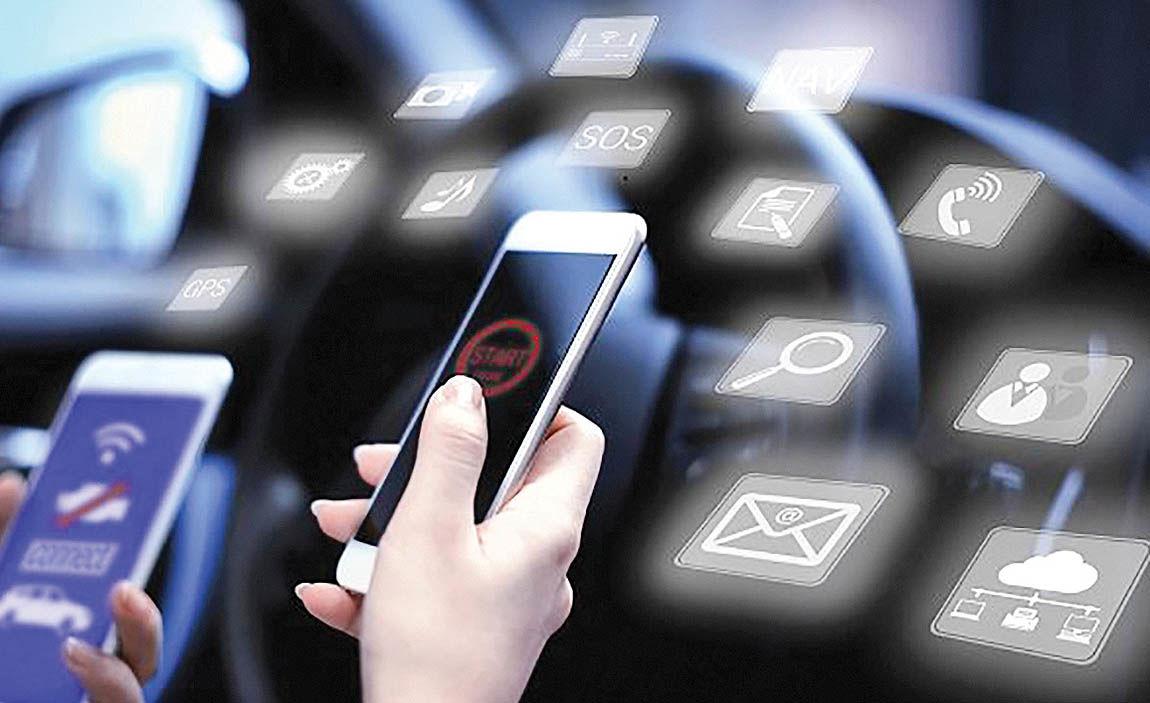 اتصال اپلیکیشنهای ایرانی به «شاهکار»
