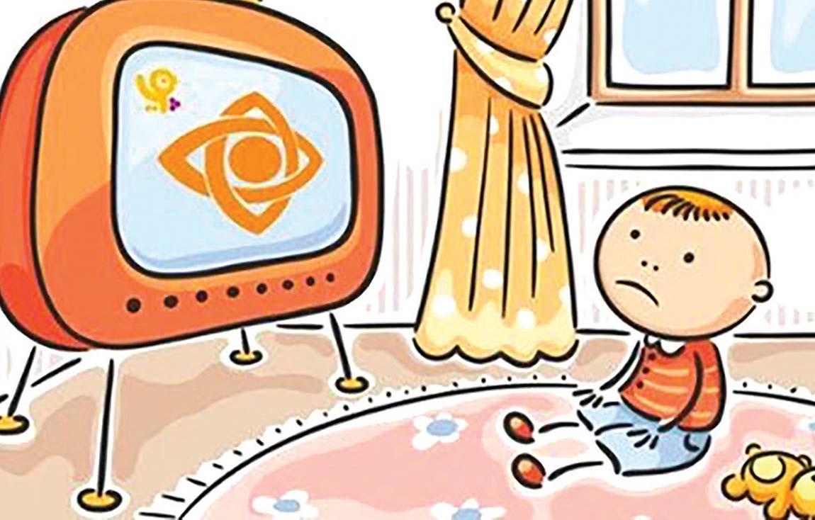 خداحافظی آگهیهای بازرگانی با شبکه کودک