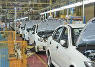 کیفیت خودروها در مدار ثبات