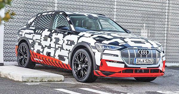 معرفی نخستین خودروی تمام برقی آئودی