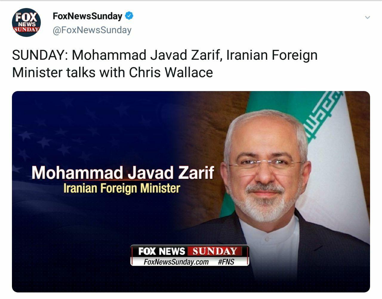 ظریف در اقدامی بی سابقه با فاکس نیوز مصاحبه کرده است