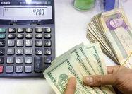 ریسک  تثبیت دلار در4200تومان