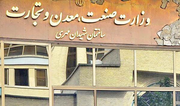 خودانتقادی مجلسیها از یک جدایی