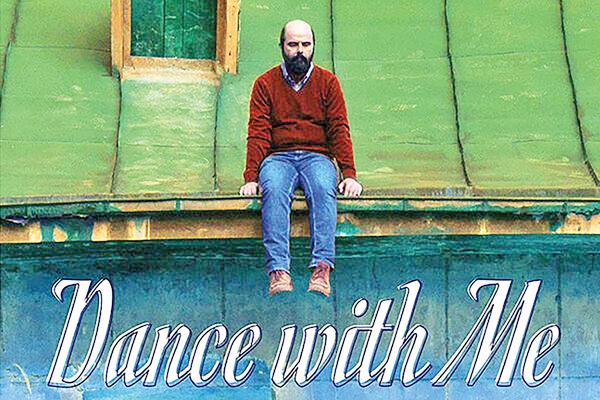 اکران «جهان با من برقص» در «سینما ماشین»