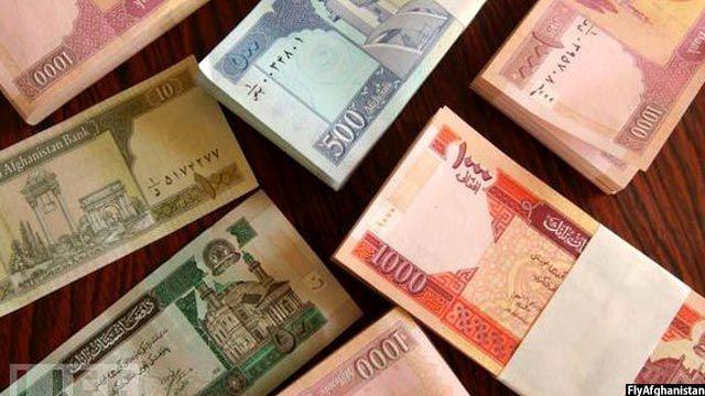 قیمت پول افغان امروز ۱۳۹۸/۰۳/۲۰