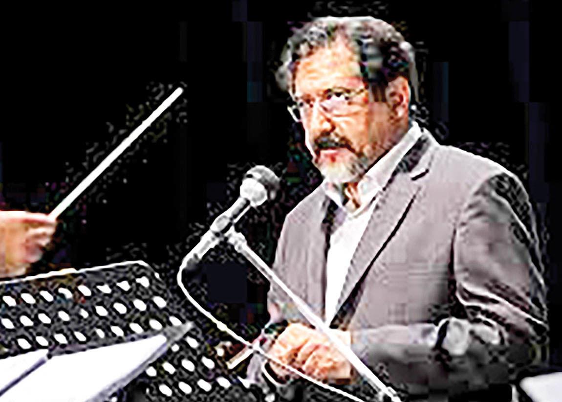 اجرای ارکستر ملی با خوانندگی حسامالدین سراج