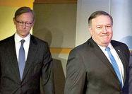 گام جدید آمریکا علیه ایران