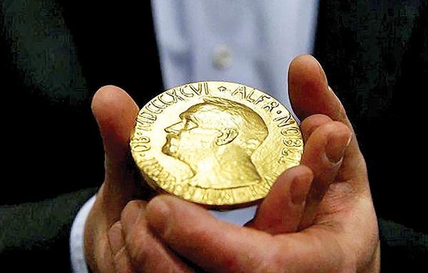 اعلام نامزدهای جایزهای که جایگزین نوبل شد