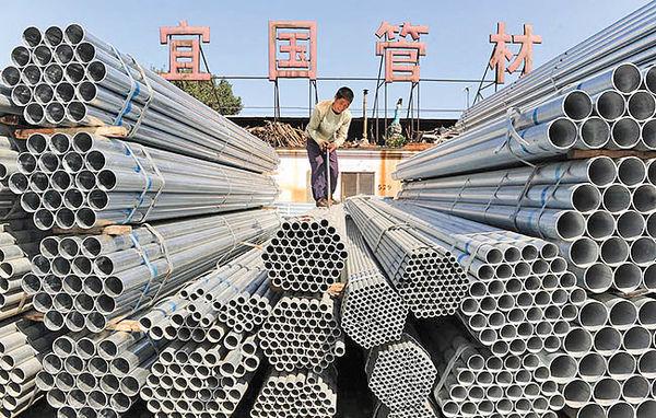 دوره جدید روابط فولادی دنیا در سال جدید