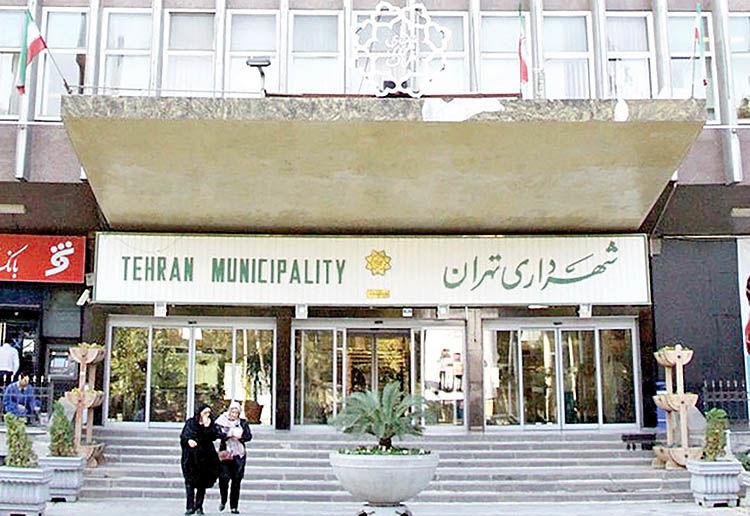 کرسیهای مزاحم در شهرداری تهران