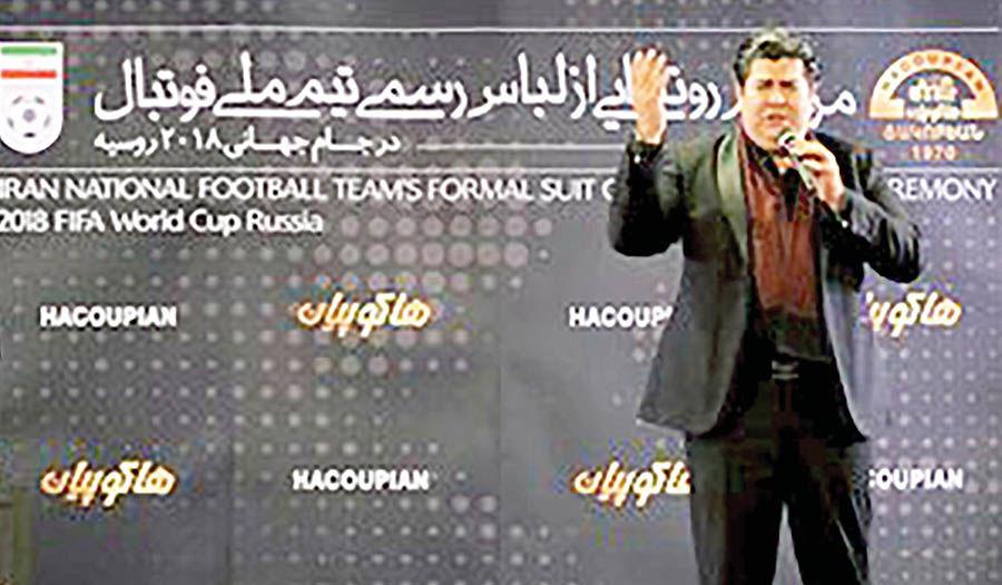 انتقاد تند نادر مشایخی از سرود تیم ملی