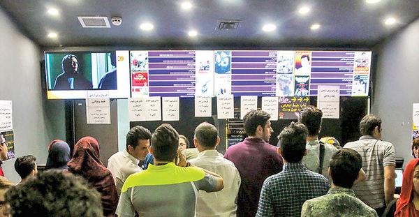 رونق بازار شبانگاهی سینما در رمضان