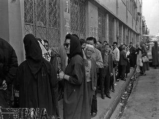 نتخابات مجلس در فروردین ۱۳۷۱