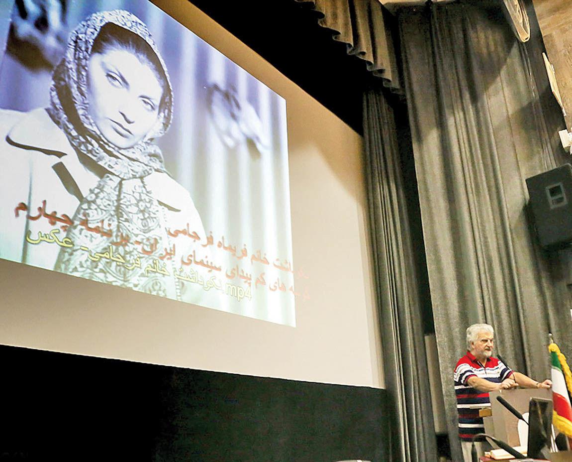 اولین ستاره سینمای ایران پس از انقلاب