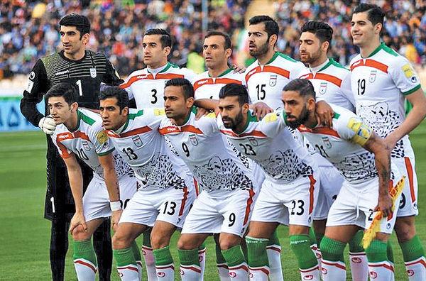 درهای جهانی به سوی فوتبال ملی باز شد