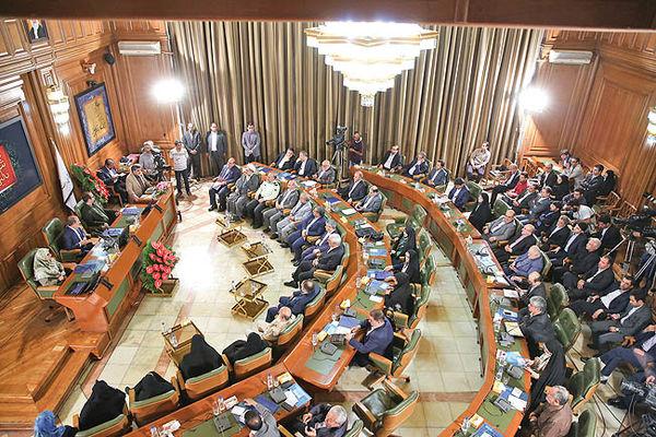 8 مطالبه از پارلمان پایتخت