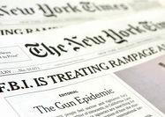 کمپین تخریب رسانهای علیه ایران