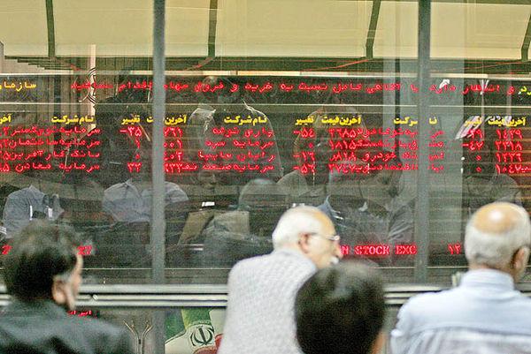 شوک رانتی به بورس تهران