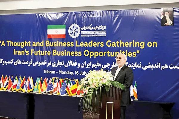 3 تعهد اقتصادی اروپا به ایران