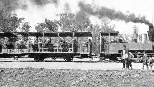 راهآهن زاهدان