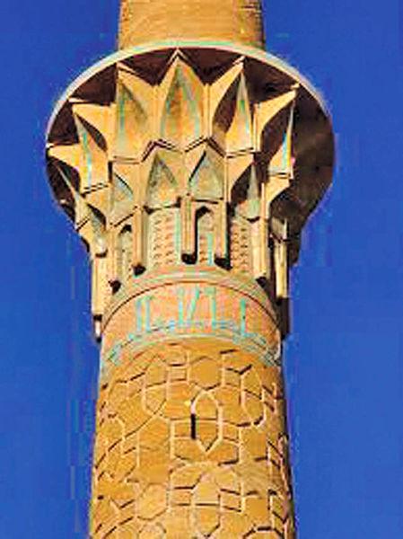 وضعیت اصفهان در دوره سلجوقیان