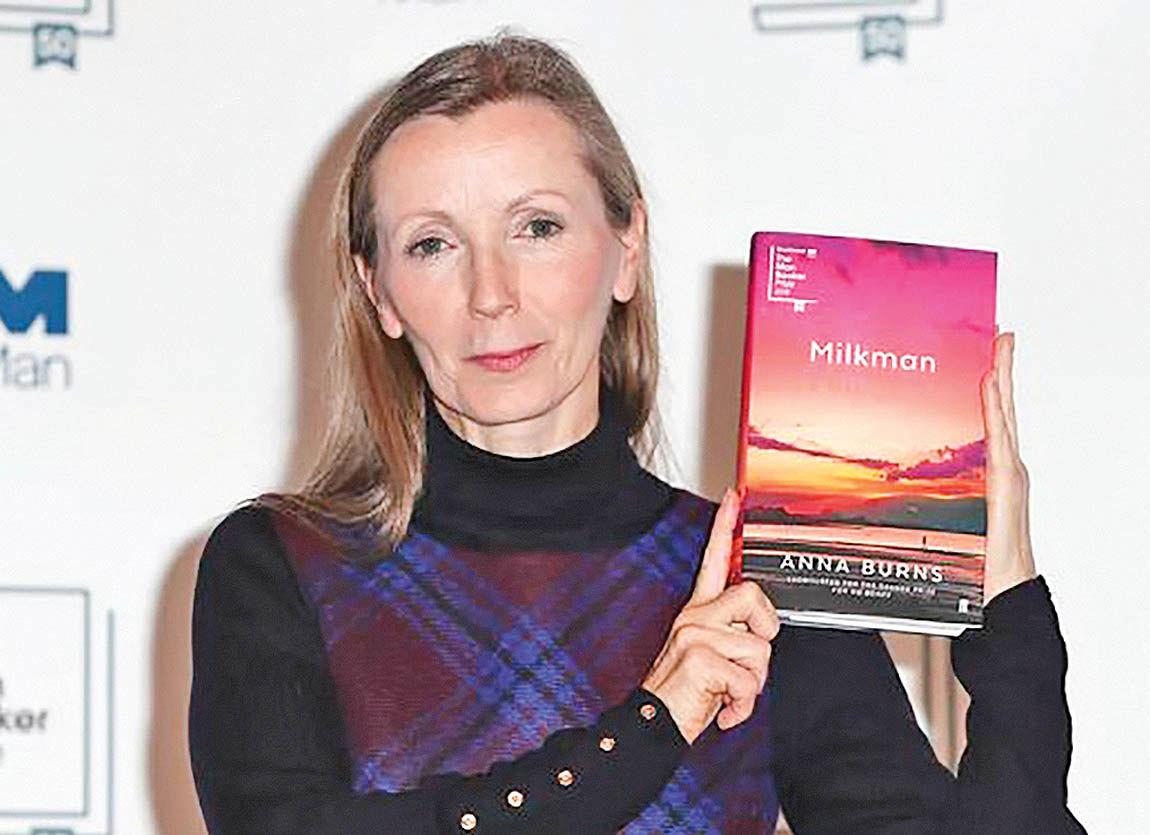نویسنده «شیرفروش» برنده جایزه «من بوکر» 2018