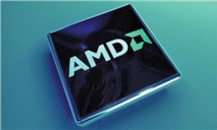 برنامه ایامدی برای عرضه پردازندههای قدرتمند تا سال 2020