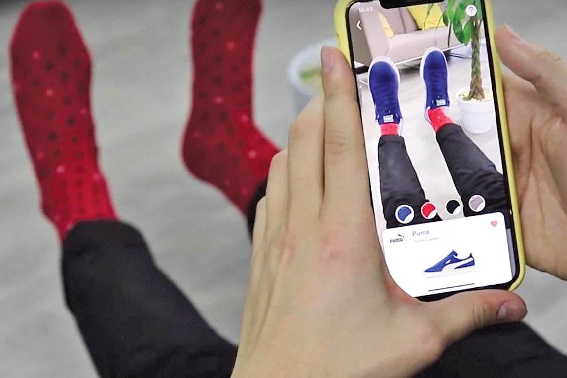 کفش مجازی بپوشید