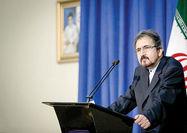 رای مثبت ایران به قطعنامه مربوط به میانمار