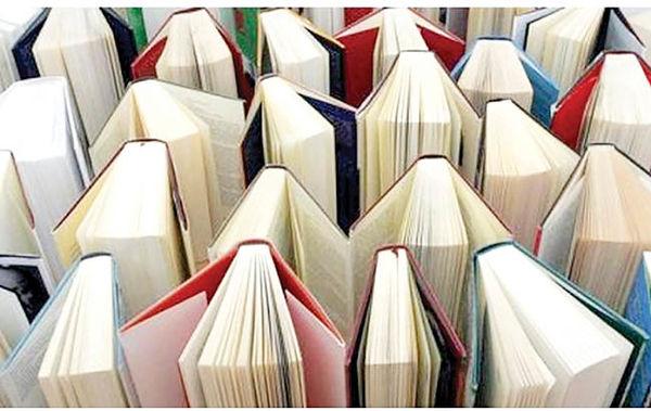 گزارش آماری از اقتصاد نشر در جهان کرونایی