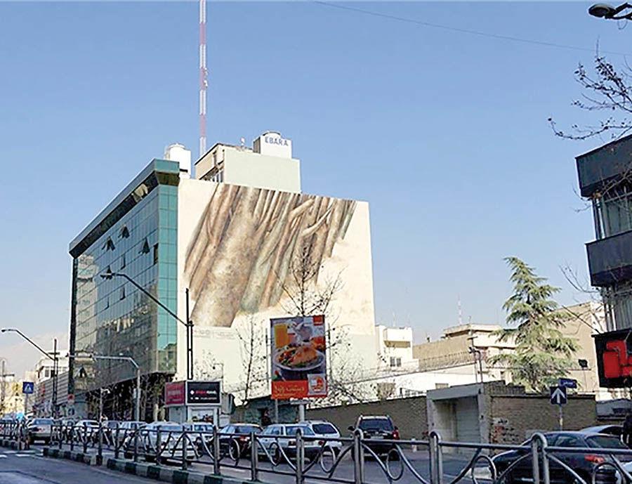 اجرای نقاشی سهراب سپهری روی دیوار