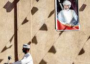 تلاش آلسعود برای دور کردن عمان از ایران