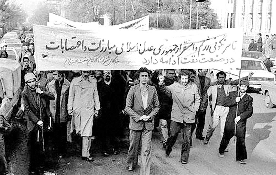 اعتصاب کارگران پالایشگاه نفت آبادان