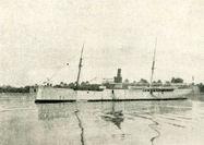 تشکیل ناوگان دریایی در خلیجفارس