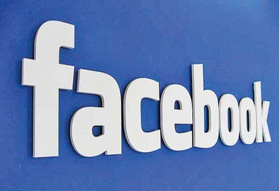 شناسایی چهره کاربران در فیسبوک