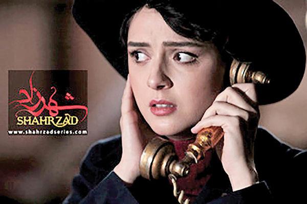 پایان سریال «شهرزاد» در نیمه خرداد