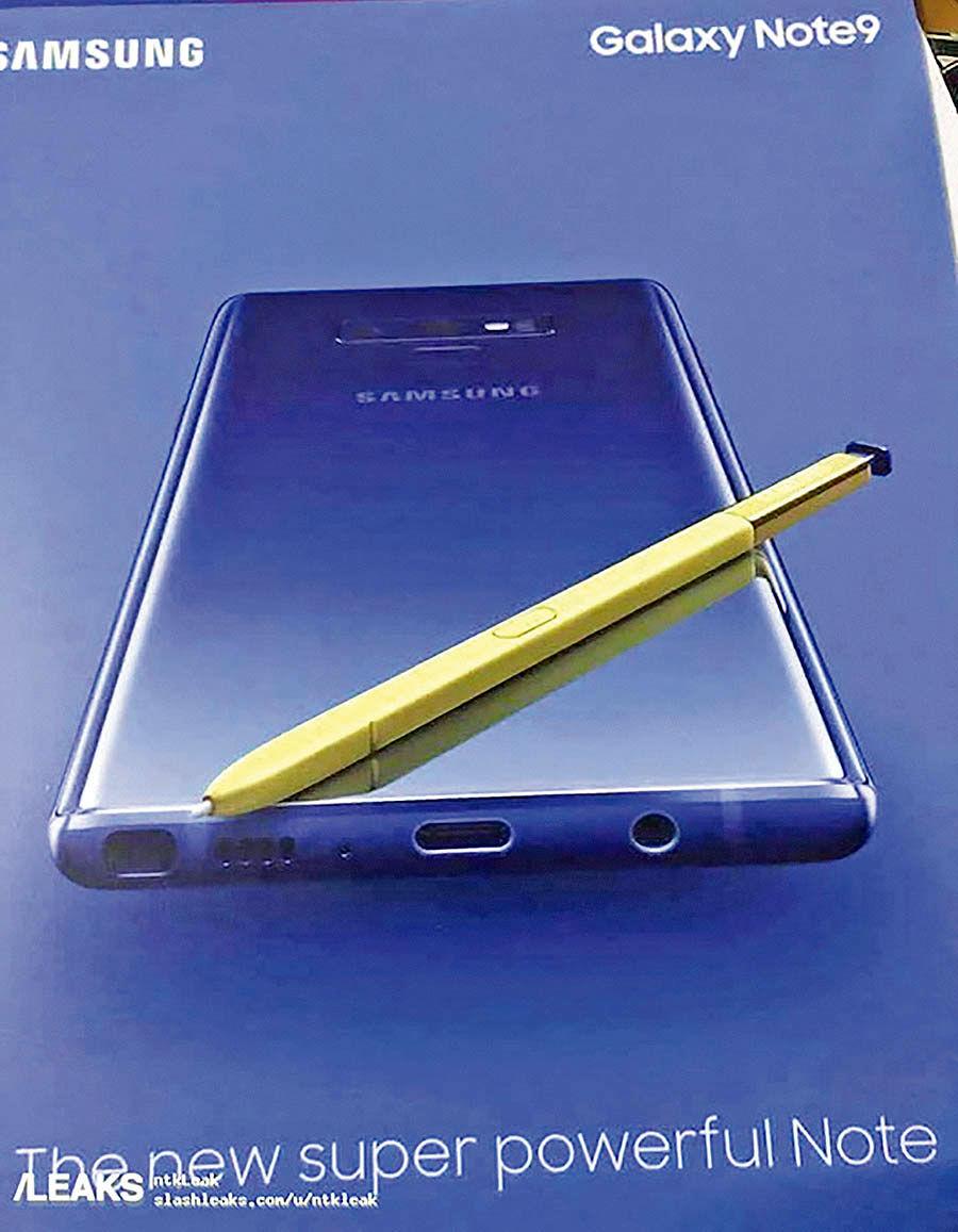 پوستر تبلیغاتی Galaxy Note 9 سامسونگ فاش شد