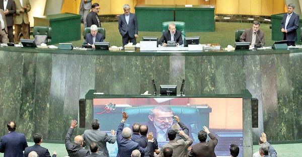 وزنکشی فراکسیونها  در انتخابات هیاترئیسه مجلس