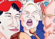 نقاشی جدید جیم کری درباره نفرتپراکنی ترامپ