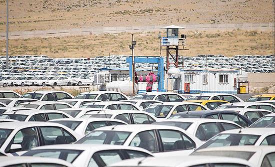 معمای خودروهای ناقص