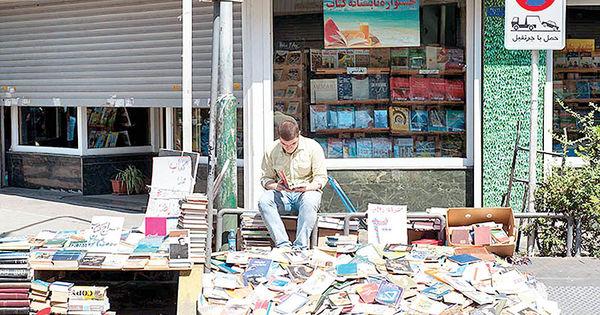 فاز جدید مبارزه با قاچاق کتاب