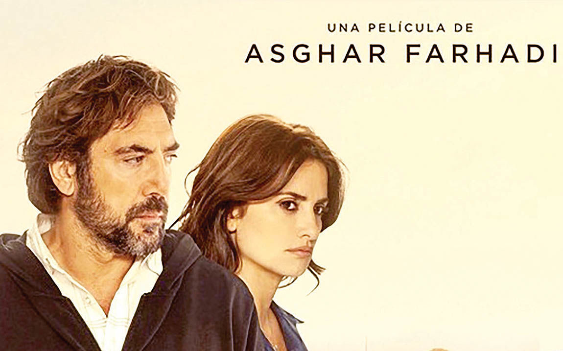 نامزدی «همه میدانند» در 6 شاخه جوایز منتقدان اسپانیا