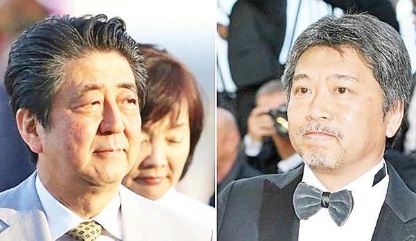 سیاسیکاری نخستوزیر ژاپن در مواجهه با برنده کن