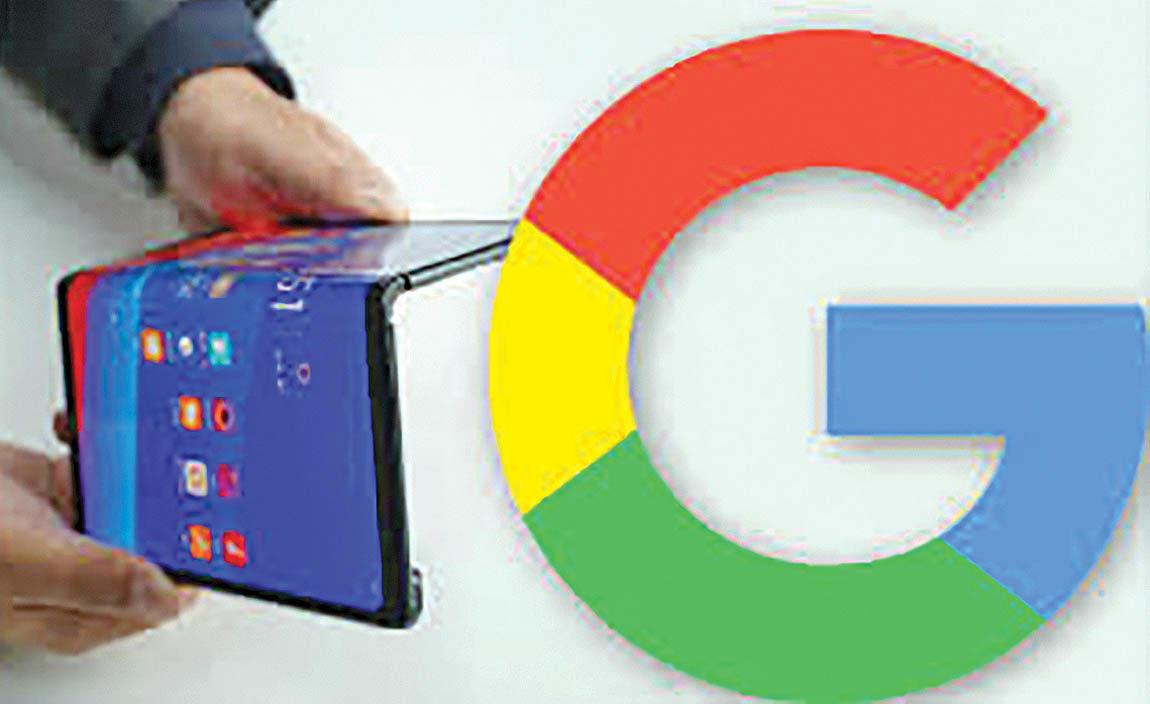 گوگل هم وارد بازار گوشیهای تاشو میشود