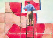 نردبان رسیدن به اهداف روحانی
