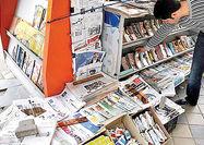 هشدار انتخاباتی مدیران سه روزنامه
