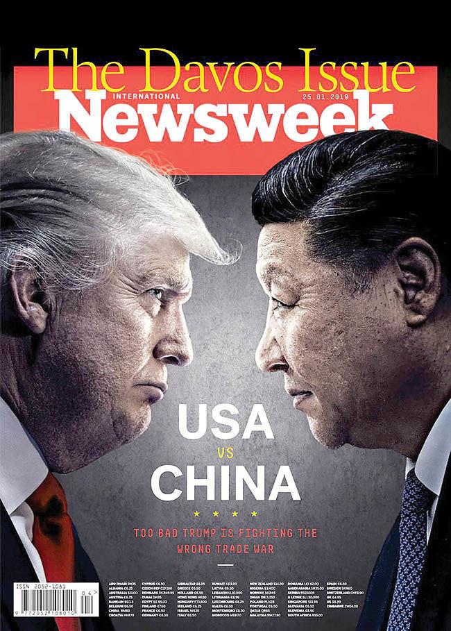 جنگ آینده چین و آمریکا