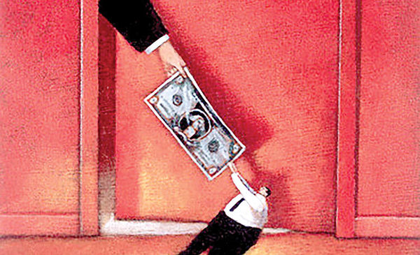 مانع همگرایی در بازار ارز